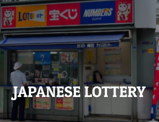 How to Play and How to Win Japanese Lottery
