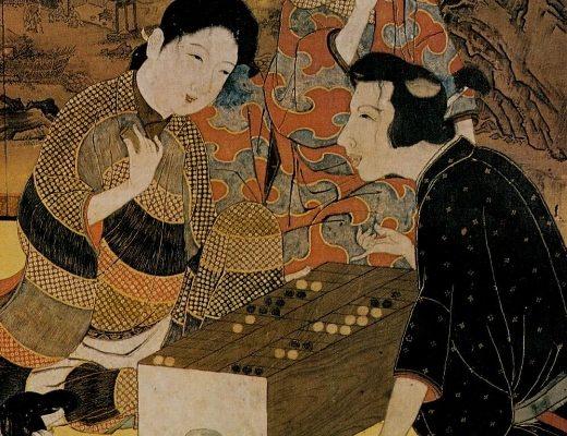 japanese gambling history