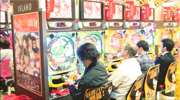 Pachinko and the New Gambling Law